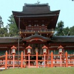 Kasuga Taisha Shrine, Japan