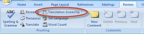 How to Translate the Individual Words in a MS Word 2007 Document Instantly On the Go